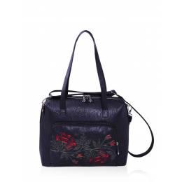 Женская сумка Alba Soboni 151403 black