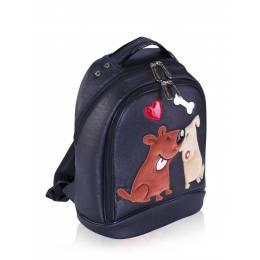 Детский рюкзак Alba Soboni 161702 black
