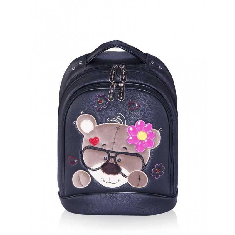 Детский рюкзак Alba Soboni 161704 black