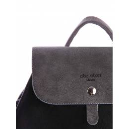 Рюкзак Alba Soboni 162037 black-grey