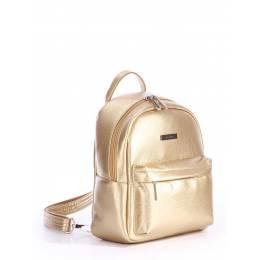 Рюкзак Alba Soboni 162060 gold