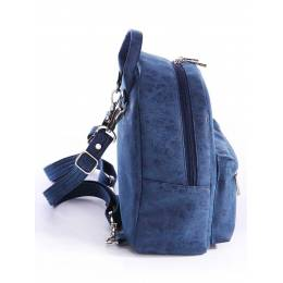 Рюкзак Alba Soboni 162065 blue