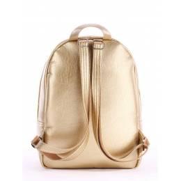 Рюкзак Alba Soboni 162070 gold