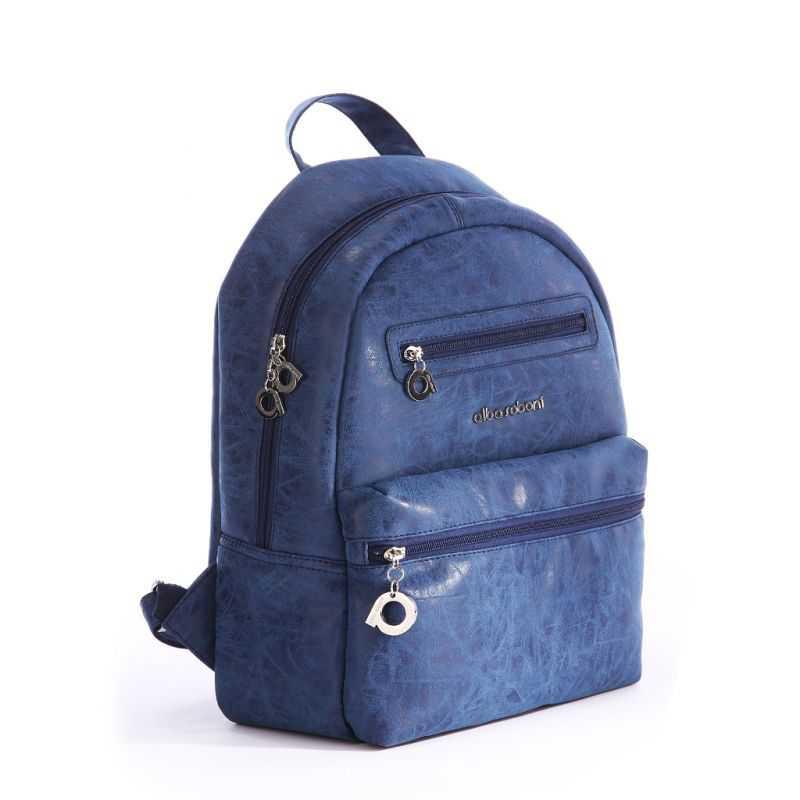 Рюкзак Alba Soboni 162075 blue