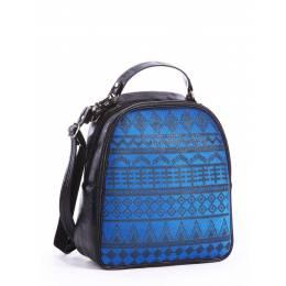 Рюкзак Alba Soboni 162442 black-blue